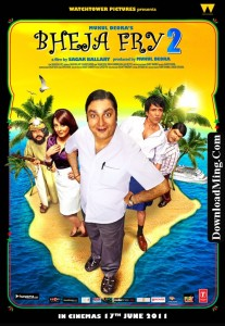 Deadline com: Bheja Fry 2 Movie Songs Free Download, Free Download