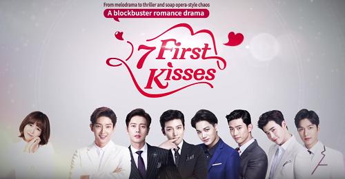 Phim Phim 7 Nụ Hôn Đầu -Tập 3 - 4 Vietsub First Kiss for the Seventh Time