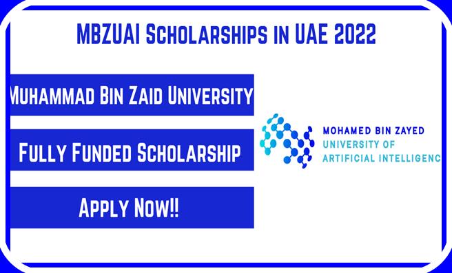منحة دراسية ممولة بالكامل في جامعة محمد بن زايد بدولة الإمارات العربية المتحدة