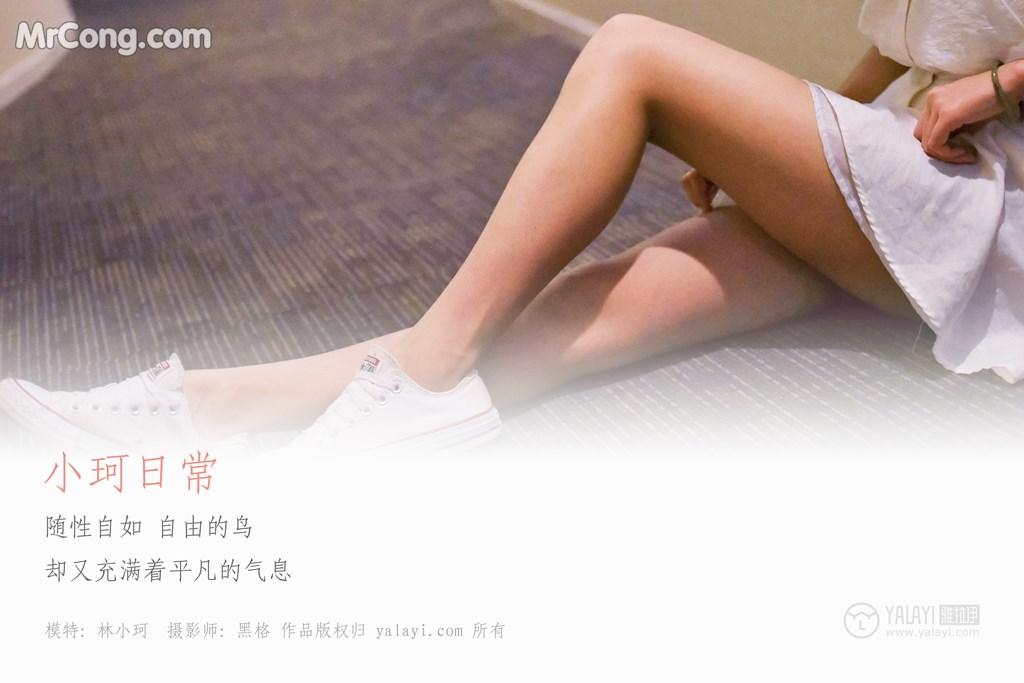 Image YALAYI-No.009-Lin-Xiao-Wei-MrCong.com-001 in post YALAYI No.009: Lin Xiao Wei (林小珂) (55 ảnh)