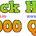 General knowledge in hindi 2017 for Railway, SSC, Bank Exam GK Hindi