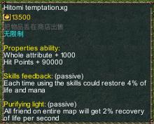 one piece marine defense versi 2.81 item Hitomi Temptation.XG detail