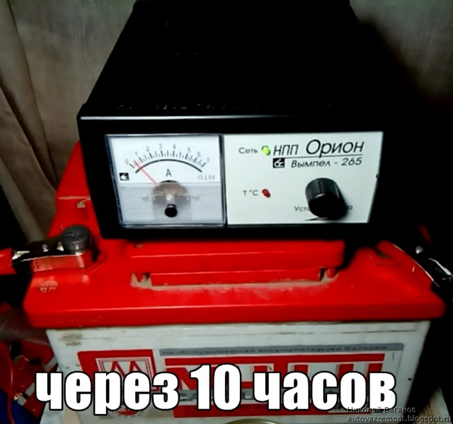 http://autovazremont.blogspot.com/2017/03/electrolit-vaz-2107.html