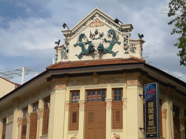 Old Shophouse at Joo Chiat Road