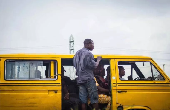 How To Get Started With A Small Scale Commercial Bus Transport Business In Nigeria