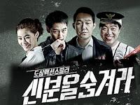 Download Drama Hidden Identity Subtitle Indonesia