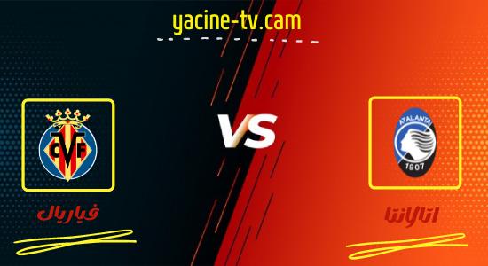 ياسين تي في تقرير مباراة فياريال واتلانتا yacis-tv دوري ابطال اوروبا