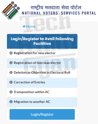 Login / Register on National Voter's Services Portal Website nsvp.in