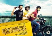 Watch Tamilselvanum Thaniyar Anjalum (2016) DVDScr Tamil Full Movie Watch Online Free Download