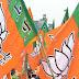 দল ও পানিসাগর পঞ্চায়েত সমিতির স্বচ্ছতা বজায় রাখতে ভাইস্ চেয়ারম্যান পদ থেকে ইস্তফা - Sabuj Tripura News