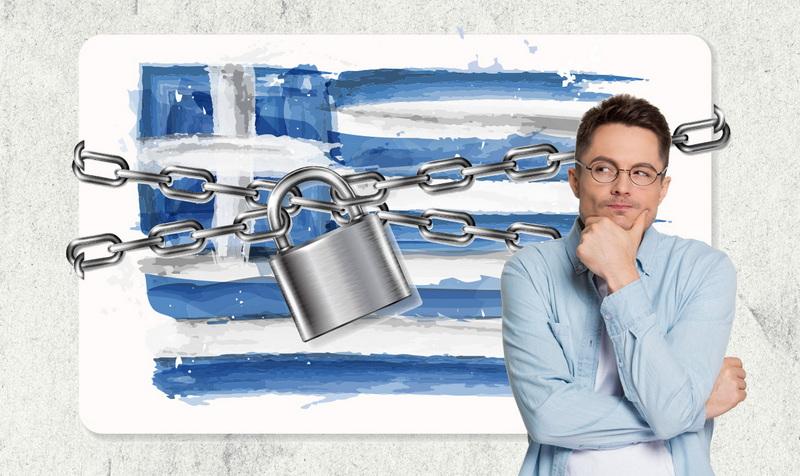 Lockdown: Αν δεν είχαμε χάσει το ψυχολογικό μέτρο...