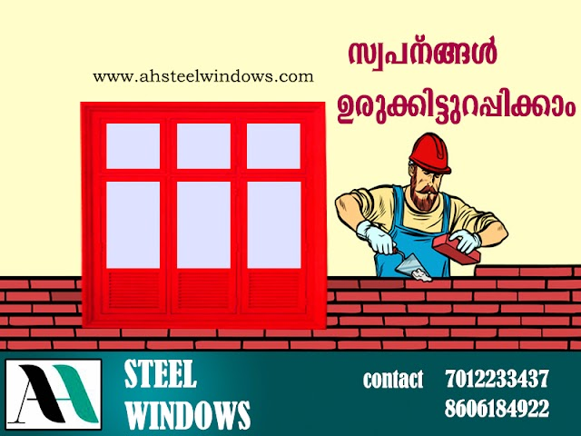 Top Steel Window Manufacturers in Kannur