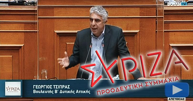 Δεν-Ψηφίζει-την-Αύξηση-Δαπανών-των-Ενόπλων-Δυνάμεων-ο-ΣΥΡΙΖΑ