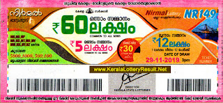 Kerala Lottery Result 29-11-2019 Nirmal 149 Lottery