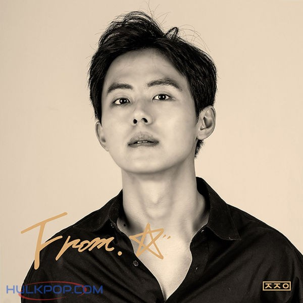 Jung Jae Won – From Star – EP