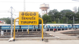 how to plan for tirupati darshan, tirupati railway station
