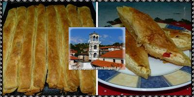 Τυρόπιτα Παγονερίου-παραδοσιακές πίτες Παγονέρι-Pagoneri syntages-συνταγές Παγονέρι Δράμας