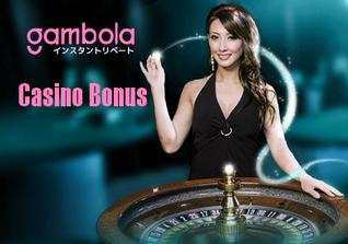 Gambola no deposit bonus
