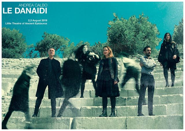 «Οι Δαναΐδες» του Ανδρέα Κάλβου ανεβαίνουν στο Μικρό Θέατρο Αρχαίας Επιδαύρου (βίντεο)