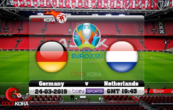 مشاهدة مباراة هولندا وألمانيا اليوم 24-3-2019 تصفيات يورو 2020