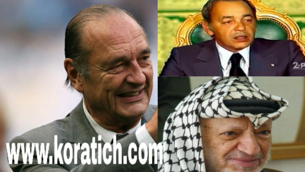 وفات الرئس الفرنسي الأسبق جاك شيراك صديق العرب