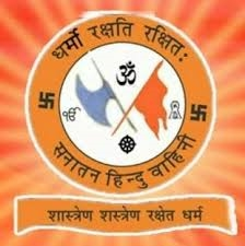 hindu-vahini-support-bjp-in-delhi