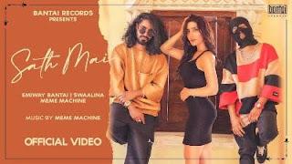 Sath Mai Lyrics in English   With Translation   – Emiway   Meme Machine x Swaalina