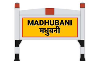madhubani-criminal-listed-panchayat-election