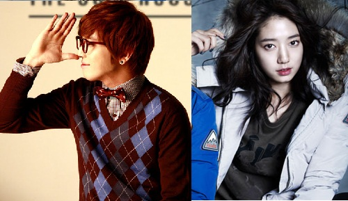 yong hwa and shin hye relationship quotes