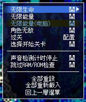 街機:功夫小子(Yie Ar Kung-Fu)+作弊碼,經典動作格鬥遊戲!