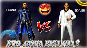 Chrono vs Skyler Who Is The Best Character  In Free Fire 2021