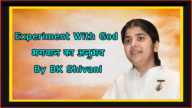 Experiment With God - भगवान का अनुभव By BK Shivani