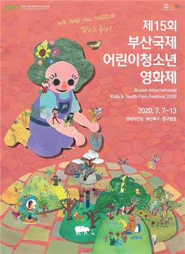 BUSAN INTERNATIONAL KIDS & YOUTH FILM FESTIVAL 2020