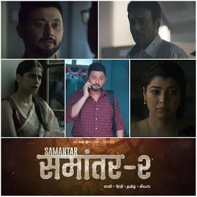 Samantar 2 cast