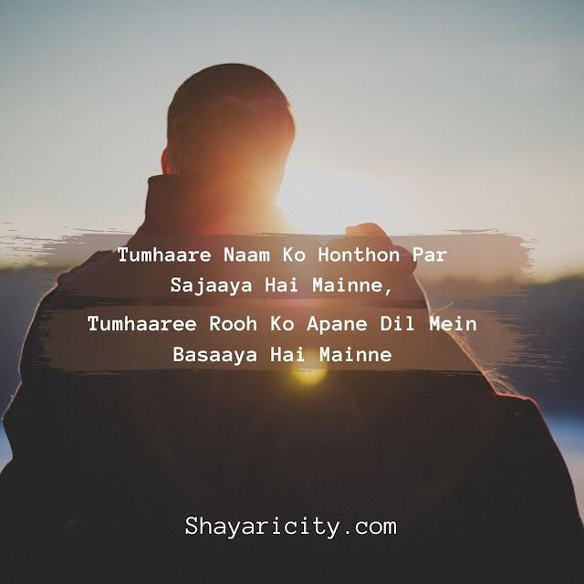 Shayari For Grilfriend