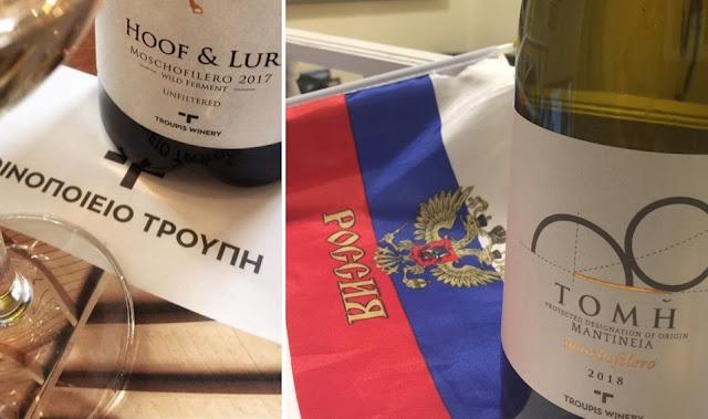 Κρασιά της Πελοποννήσου στη Ρωσική αγορά