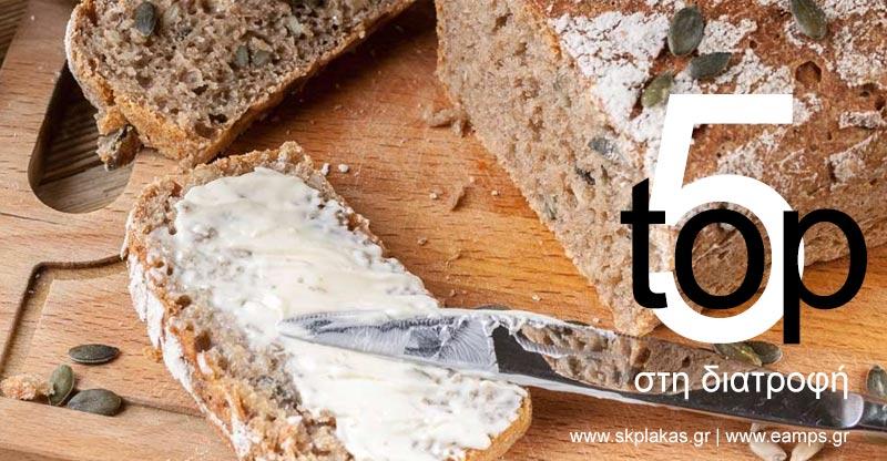 Οι top 5 διατροφικές πηγές απαραίτητων λιπαρών: Εντοπίστε τες!