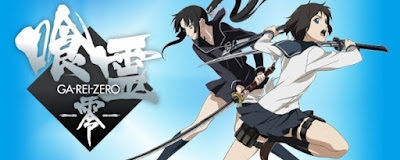 Download Ga-Rei: Zero BD Subtitle Indonesia