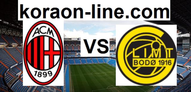 كورة اون لاين مشاهدة مباراة ميلان وبودو- غليمت بث مباشر لايف اليوم 24-09-2020 الدوري الأوروبي