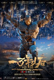 Nonton 10000 Years Later (2015)