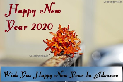 ▶ 20+ Advance Happy New Year Images - Happy New Year Images 2020