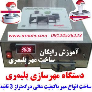 http://irmohr.com/news.php?extend.38