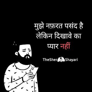 Very sad dp in Hindi