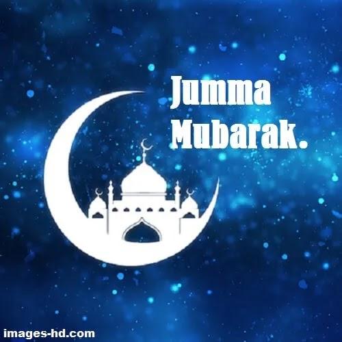 white half moon with mosque on it as Jumma Mubarak DP