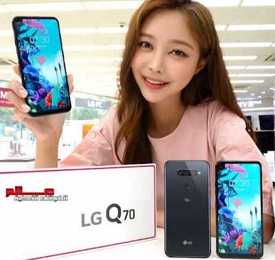 مواصفات و مميزات هاتف إل جي LG Q70 مواصفات جوال ال جي كيو70 - LG Q70