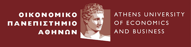 """Αποτέλεσμα εικόνας για Οικονομικό Πανεπιστήμιο Αθηνών (ΟΠΑ) - Τμήμα Πληροφορικής - Οδηγός Σπουδών 2019-2020"""""""