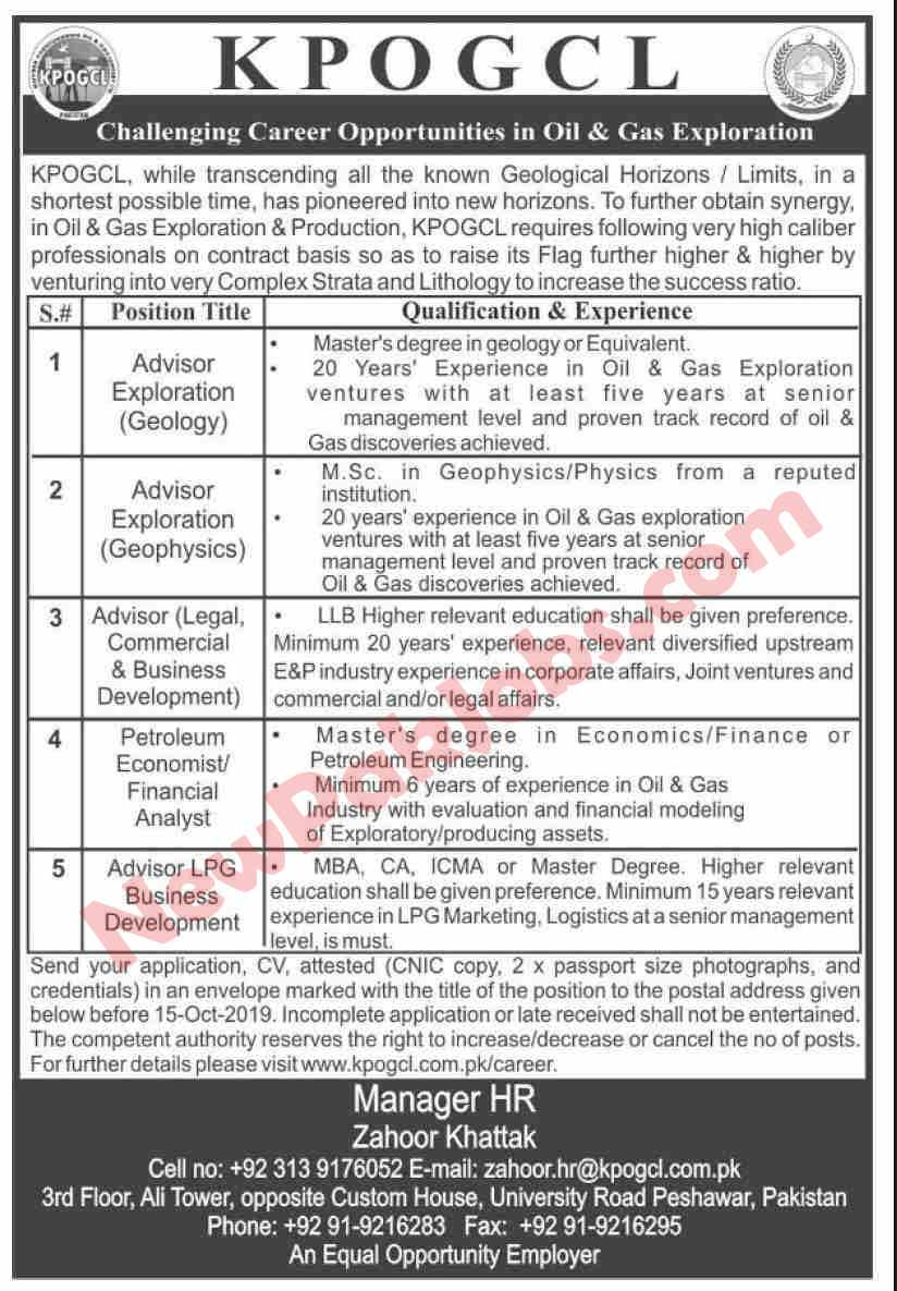 KPK Oil & Gas Company Limited KPOGCL Jobs 2019