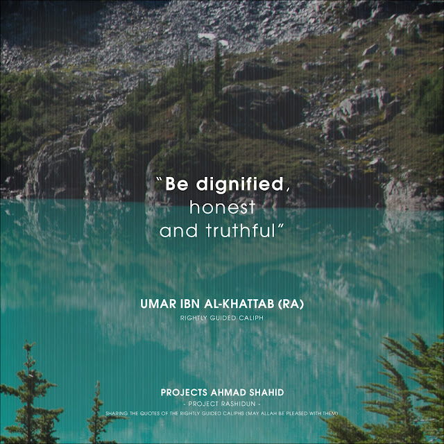 O Allah, Forgive me by Equating my good and bad deeds