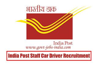 India Post Staff Car Driver Recruitment 2019