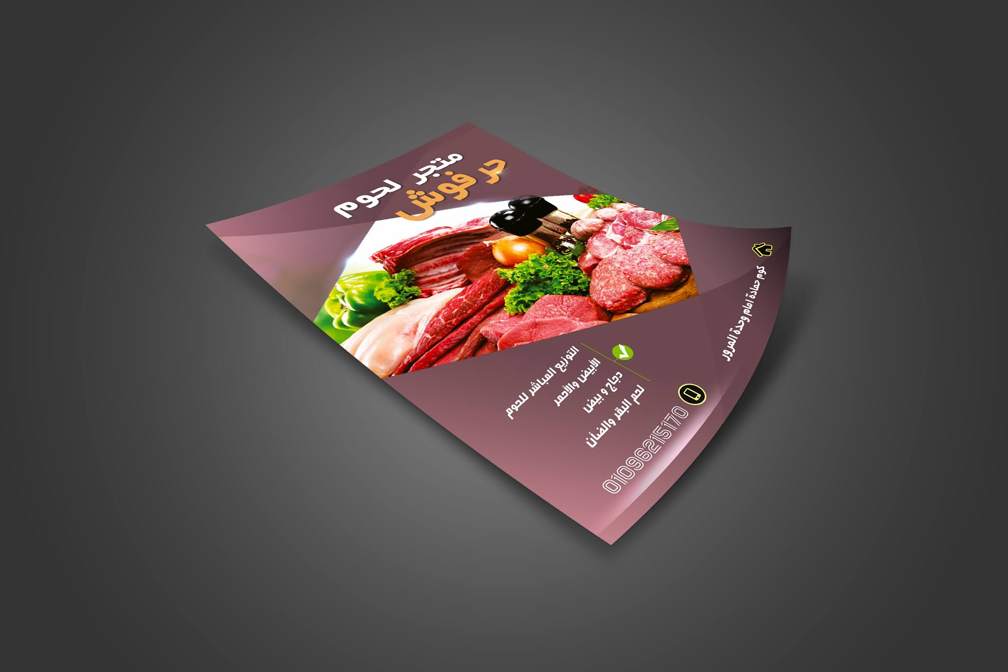 Food & Food Professional PSD Flyer Design